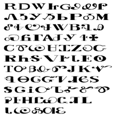 ssiquoya-arranged-syllabary